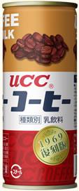 milkcoffee1969_fukoku.jpg