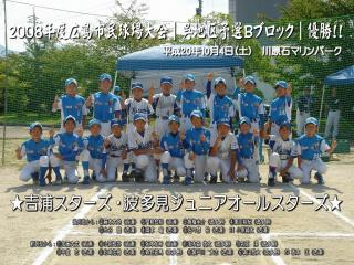 kinensyashin_yoshiura_hatami.jpg