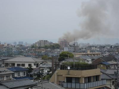 火事 (3)