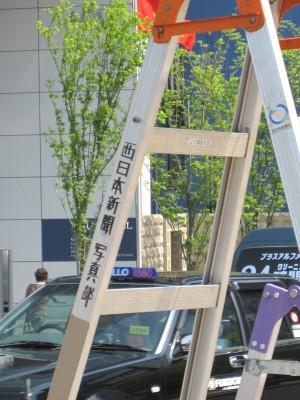 20100504 どんたく (7)
