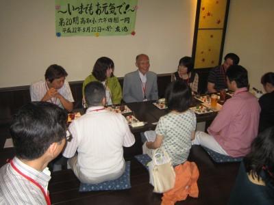 「池先生喜寿を祝う会」ブログ用00 (11)
