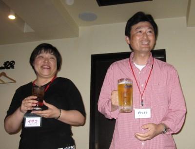 「池先生喜寿を祝う会」ブログ用00 (14)