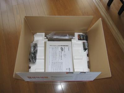20100909プリンター (1)