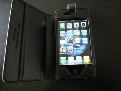 iphoneケース・ブログ用20101225 (6)
