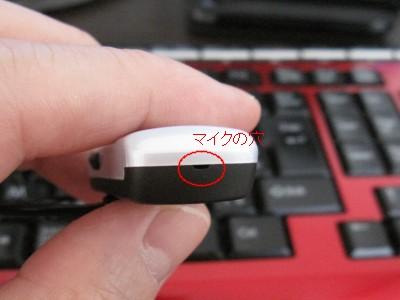 Bluetooth0211 (7)