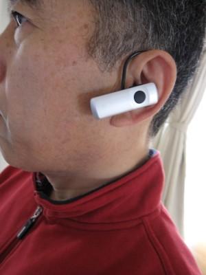 Bluetooth0211 (6)