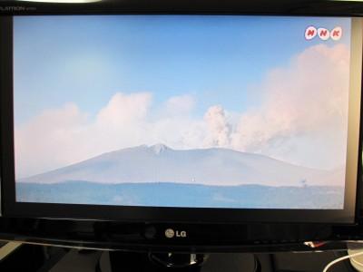 霧島・新燃岳噴火 (2)