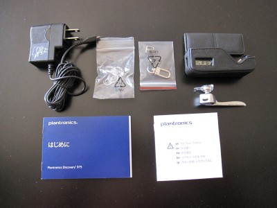 Bluetoothヘッドセットブログ用 (12)
