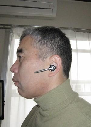 Bluetoothヘッドセットブログ用 (30)