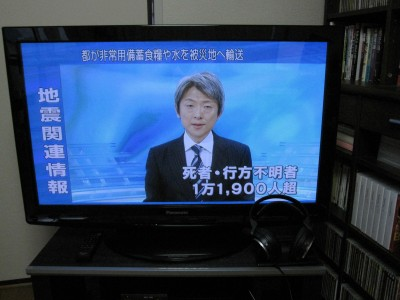 プラズマテレビ (37)