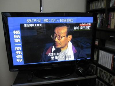プラズマテレビ (38)
