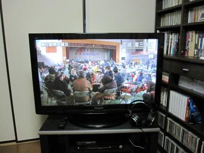 プラズマテレビ (39)