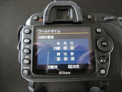 D-90見参ブログ用 (27)
