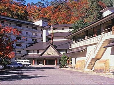 伴久ホテル倒産 (1)