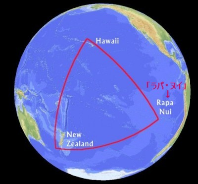 Polynesiantraiangle_20100209172018.jpg