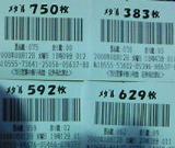 200808122045000.jpg