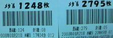 200808212053000.jpg