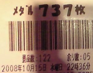 20081015.jpg