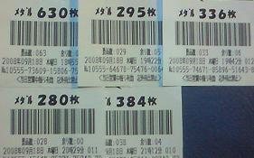 NEC_0059.jpg