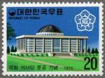 ソウルの国会議事堂