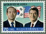 レーガン訪韓