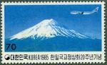 韓日国交正常化20年
