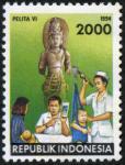 インドネシア・ヴィシュヌ