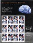 月面着陸25年