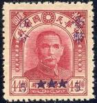 遷移直後の加刷切手
