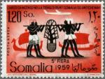 ソマリア・香料貿易