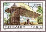 アルボーレ修道院