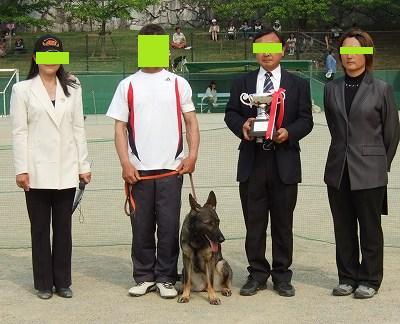 a-2008_05180123.jpg