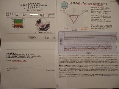 b-2008_04230028.jpg