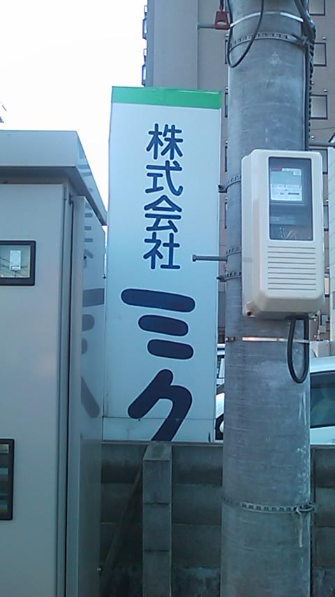 100426_1549_01.jpg