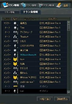 2010y04m03d_065644936.jpg