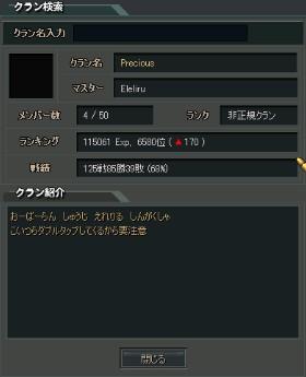 2010y08m08d_110137762.jpg