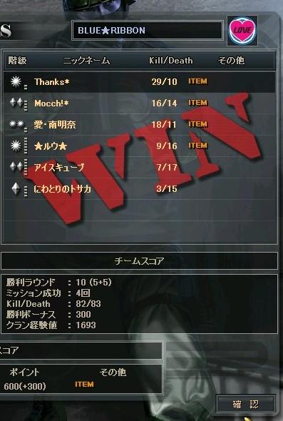 2010y09m06d_011637052.jpg