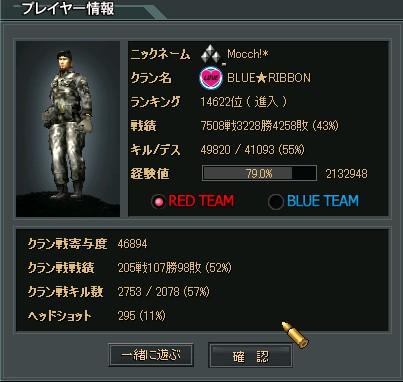 2010y12m01d_125002232.jpg