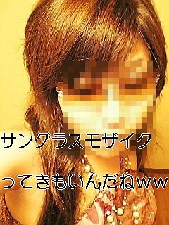 060630_1949~01001.jpg