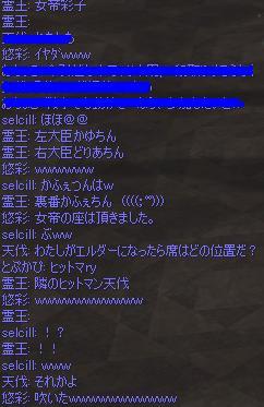 chat00.jpg