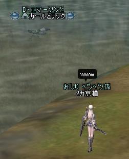 kyouka-ru.jpg