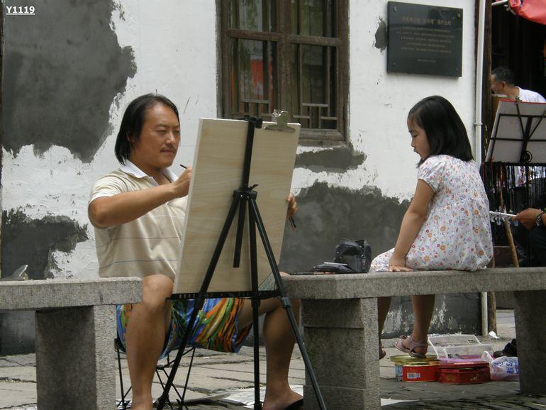 1119肖像画
