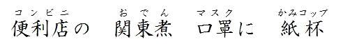 haiku-001.jpg