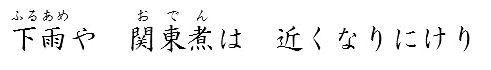 haiku-002.jpg