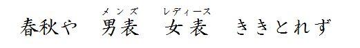 haiku-006.jpg