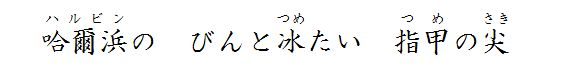 haiku-008.jpg