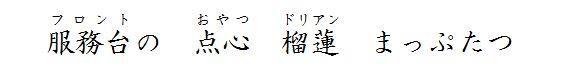 haiku-009.jpg