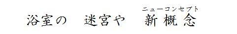 haiku-010.jpg