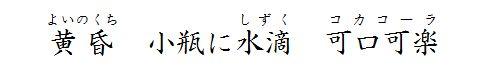 haiku-011.jpg
