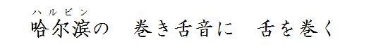 haiku-017.jpg
